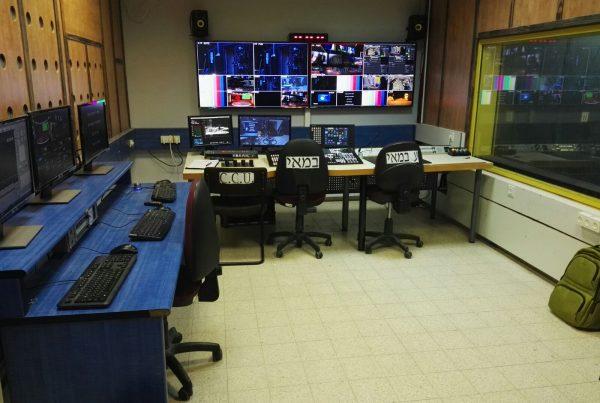 מכללת ספיר – אולפן וידאו HD מקצועי לשידור והפצה