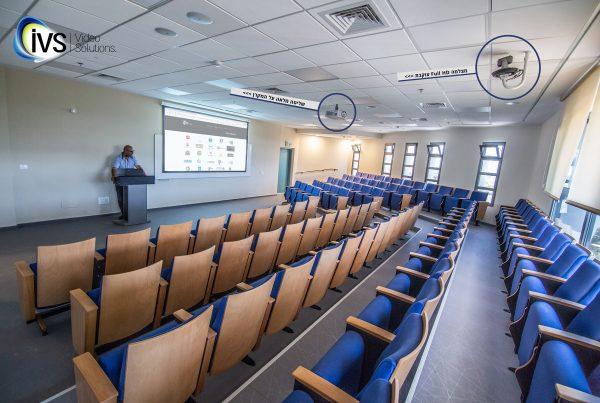 Wingate Institute – Education Academy